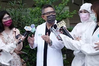 三峽恩主公醫院7人確診釀1死 副院長:非院內感染事件