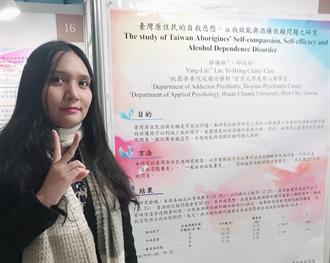 玄大應心系林楊林 具臨床心理師證照並考入台大博士班