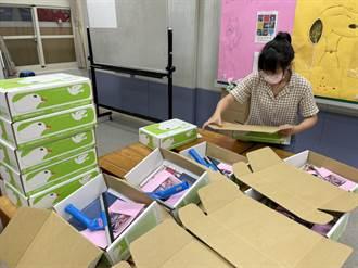 新北特教生資源有限 教師設計學習百寶箱宅配到家