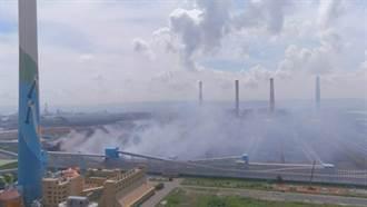 中火電廠運煤輸送帶起火濃煙蔽日 一水之隔彰化和線伸嚇壞了