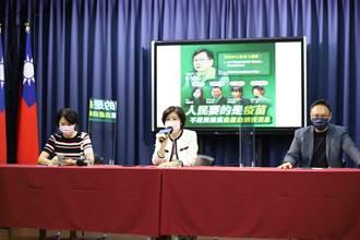 新竹縣副縣長陳見賢遭約談 國民黨批刑事局辦假訊息雙標