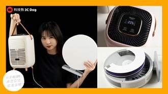 2021 推薦!LaPO 淨空氣清淨機 vs 米家桌面空氣淨化器 開箱評測
