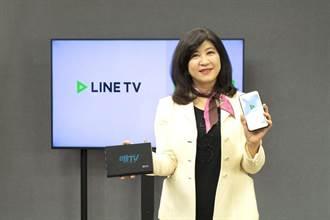 鑫傳國際多媒體科技與LINE TODAY合推台語微文史節目「LO叩敲敲門」