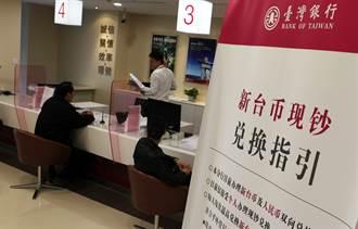 史話》台灣人的上海──中國謀略(七)