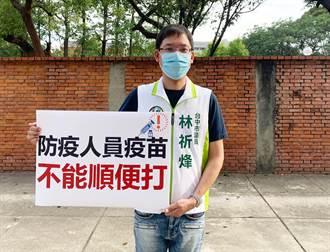 學校工作人員協助施打疫苗卻未事先防護 教育局:儘速安排接種