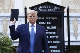 政府調查:去年驅離白宮示威並非為讓川普上教堂
