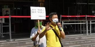 好心肝涉違法施打疫苗 台灣國辦公室按鈴告柯文哲圖利