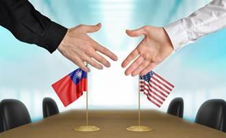 台美經貿協議談判各國反應謹慎 俄專家:僅英國可能跟進