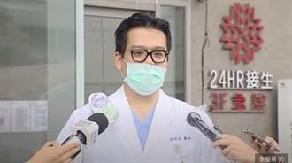 禾馨醫為疫苗系統嗆柯P 北市:尚未開放診所預約時段
