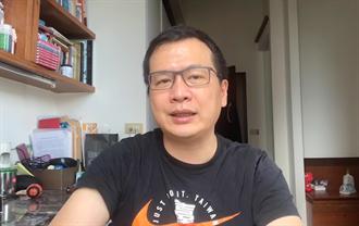 【政新鮮】打壓陳培哲 造謠作假卻抓別人 羅智強:民進黨治國術