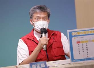 民進黨團要求中市府公布施打名冊 市府:為個資無法公布