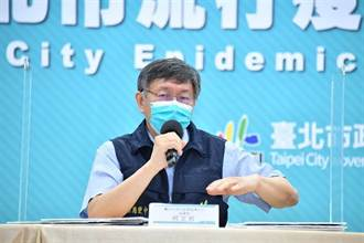 台北市診所爆偷打疫苗後 柯文哲輿情民調有變數