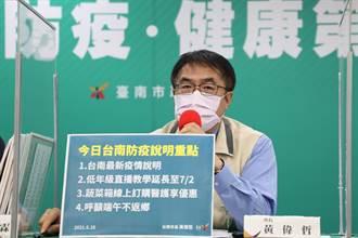 估3100人端午返回台南 黃偉哲憂近40人有確診風險