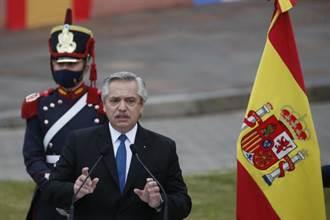 阿根廷總統稱「巴西人來自叢林」 為失言致歉