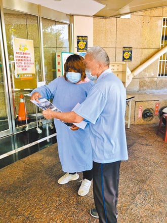 台東醫院門診全停 2000慢性病患領嘸藥