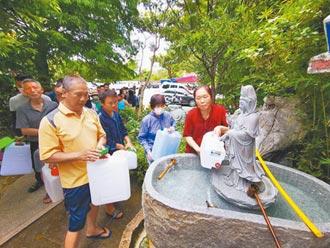 300年首次 清水岩甘露泉端午不開放