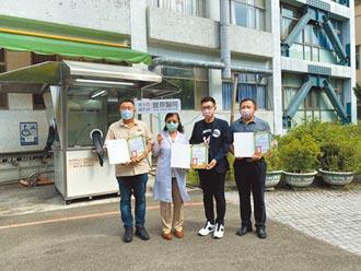 藍號召企業 捐贈4座正壓檢疫亭