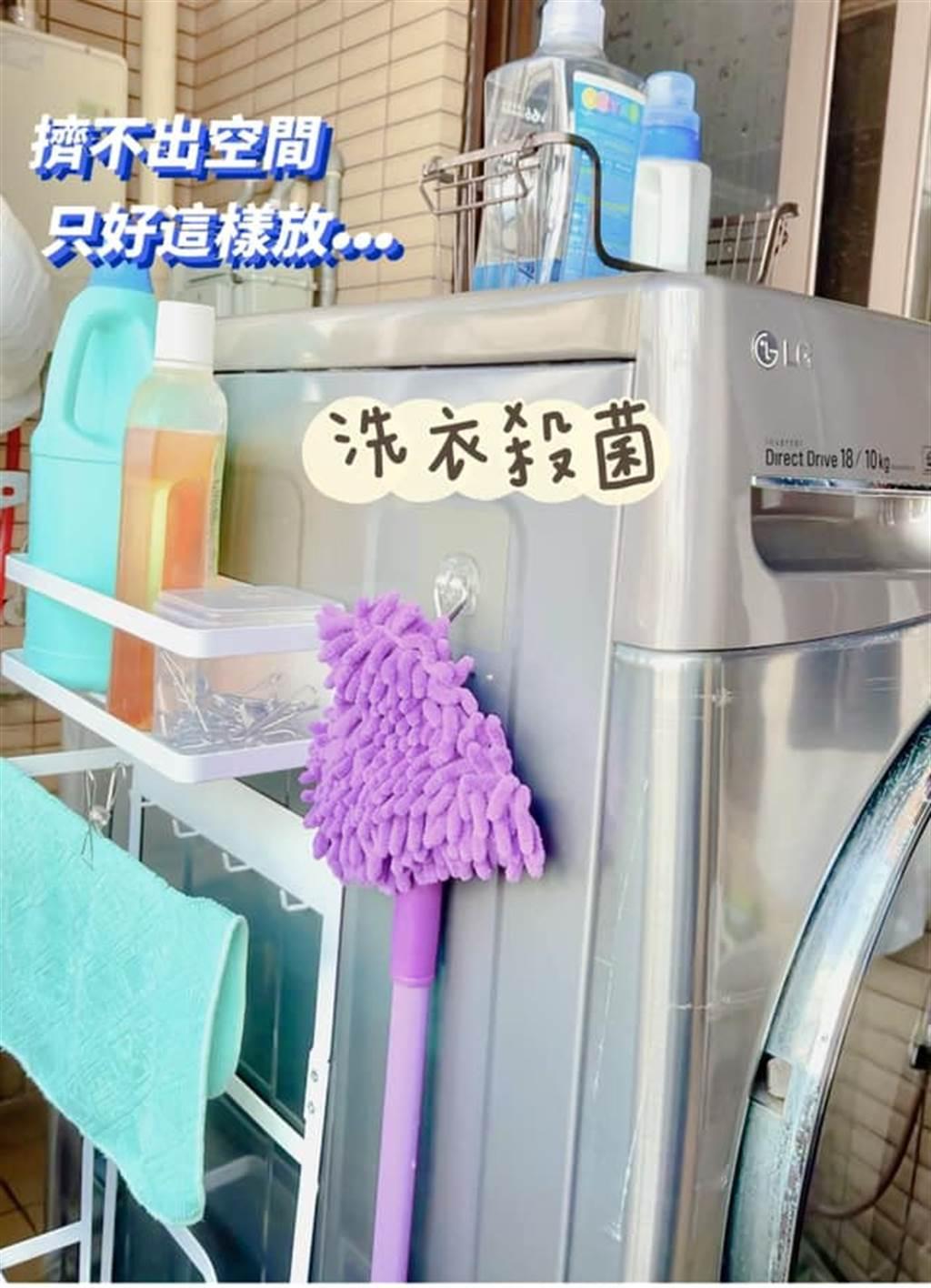考量洗衣機旁沒辦法挪出空間放置物架或工作推車,因此選擇磁吸式掛架直接黏貼在洗衣機側身,藉此方便收納洗衣精以及吊掛抹布。(圖片提供/網友邱如禎)