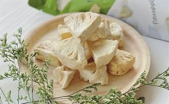 高雄农产品扬名国际「凤梨果脆」打入欧盟市场