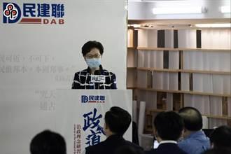 中駐英使館堅決反對英《香港問題半年報告》嚴正交涉