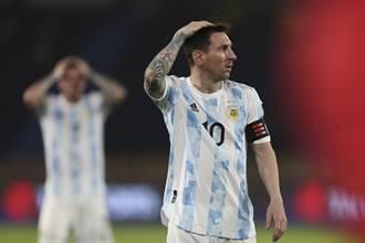 足球》歐洲足總暫停處罰三強 後者將可續拚歐冠賽事