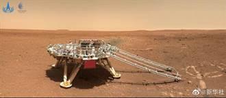 陸天問一號 公布首批火星科學影像圖