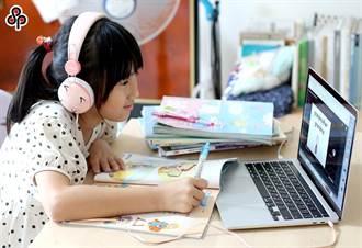 線上學習平台未無障礙化  身心障礙生難學習
