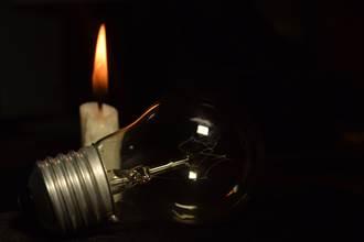 波多黎各變電所火災 全島大停電