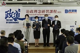 港府強烈反對英國之香港問題半年報告