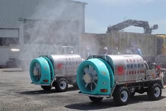 超級農用噴霧車兵分兩路 自走鼓風式噴藥機守護鹿港