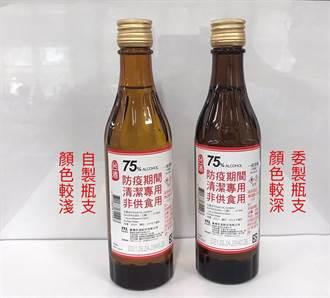 防疫酒精瓶身短缺 台酒向台玻採購720萬支應急