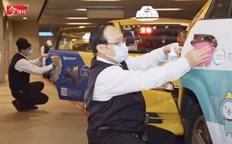 「跑一天800元油錢都賺不回來」運量暴跌8成 台灣大車隊如何帶2萬名司機逆勢求生