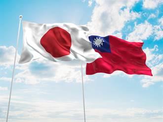 北京不滿菅義偉稱台灣為國家 日本政府修正發言