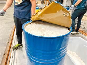 496公斤毒品裝鐵桶遭警方查獲 橋檢起訴2嫌