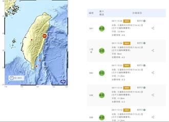 連3震後又+5 花蓮地牛狂翻身 4小時內10震