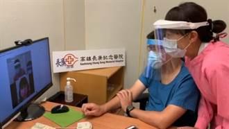 高雄長庚推視訊門診 每週服務萬名病患