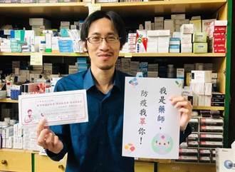公開3+11會議紀錄為何被封殺 藥師曝台灣最大問題