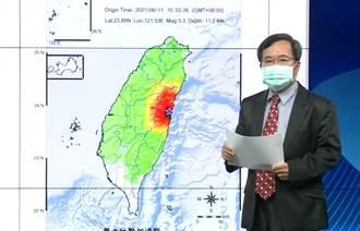 花蓮壽豐4小時9震 氣象局曝原因:未來還會有