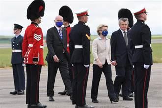 G7領袖峰會登場 美英歐盟支持徹查病毒疫源