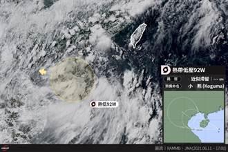 路徑曝光 第4號颱風「小熊」恐生成 連假這天起降雨增