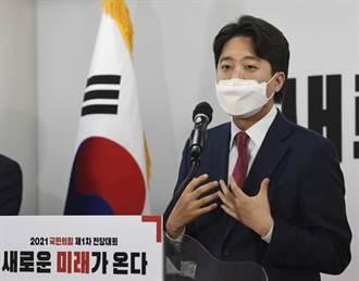 韓國新創企業家當選反對黨黨魁 問鼎明年總統選舉
