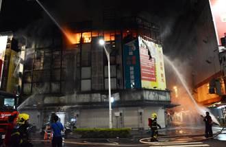 屏市鬧區眼科診所大火 四樓瞬間成火海