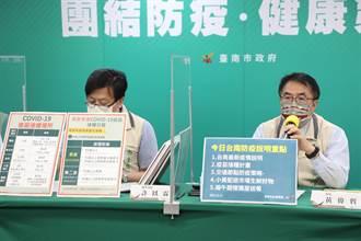 日本AZ疫苗提前配送 台南提早到周日開打