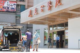 病患陰轉陽 新北2醫院16人感染