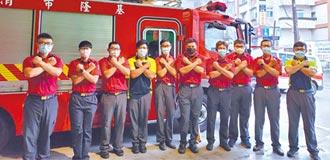 基隆消防員遭隔離 掛心同僚共患難