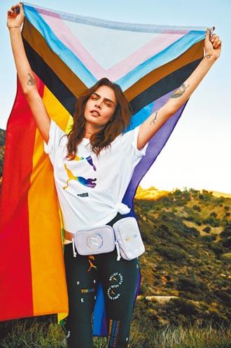 彩虹上身 穿出驕傲