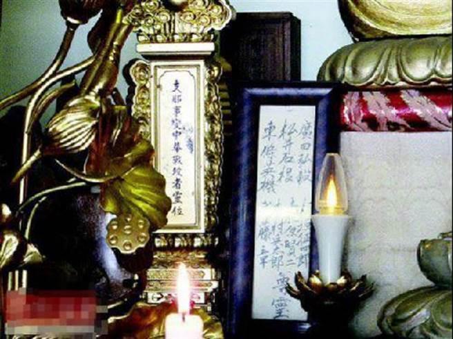 設於興亞觀音寺的7名日本甲級戰犯牌位(右),其上書寫著7名戰犯姓名。以及千餘名各級戰犯的集合牌位。(圖/網路)