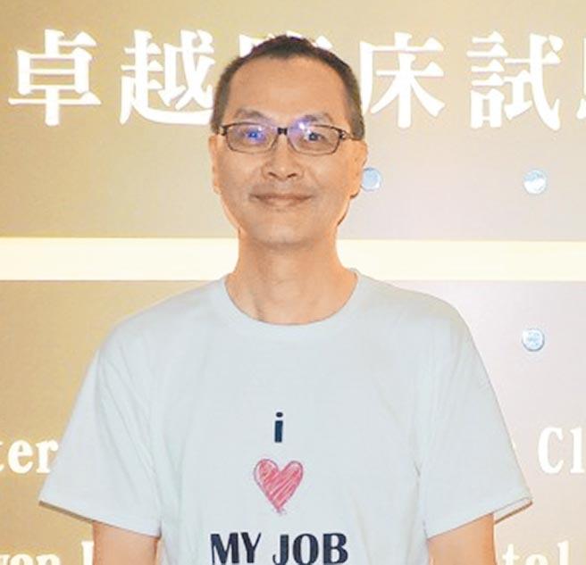 台大醫院臨床試驗中心主任陳建煒(摘自台大醫院臨床試驗中心官網)
