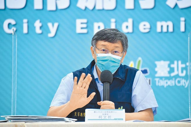 針對高端新冠疫苗二期臨床試驗10日解盲,台北市長柯文哲10日痛批,疫苗政策冒險冒太大,不是大內宣能克服的。(北市府提供/張穎齊台北傳真)