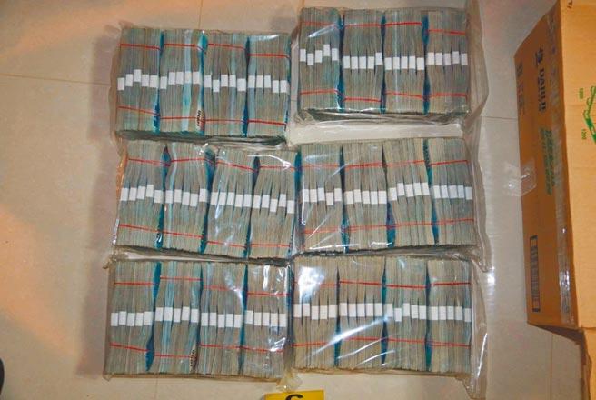 富二代黃姓夫妻檔靠製毒與販毒發財,橋頭地檢署向法院聲請沒收此案件的不法所得9687萬元新台幣獲准。(翻攝照片/林瑞益高雄傳真)
